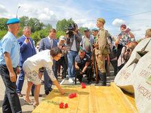 Для развития патриотизма. На реконструкцию нижегородского Парка Победы выделят 56 млн