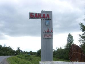 На Южном Урале опять выходят на митинги из-за нового завода