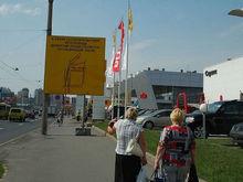«Возможно, захват». Силовики устроили обыски у крупнейшего российского автодилера