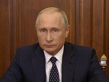 Владимир Путин: «Современная либеральная идея себя изжила, а в России уже нет олигархов»