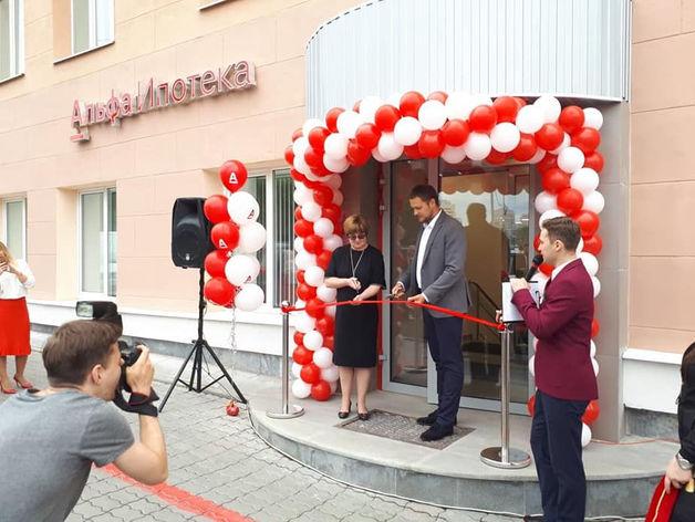 Альфа-Банк открыл в Екатеринбурге центр ипотечного кредитования
