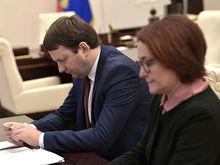 Максим Орешкин: «Я думал, в ЦБ лучше с макроэкономикой. Интересная получается логика»