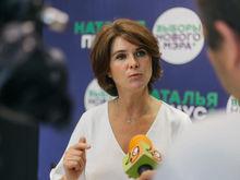 Второй кандидат в мэры зарегистрировался в новосибирском избиркоме