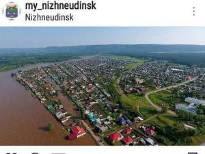 Красноярцы собирают помощь для пострадавших в наводнении