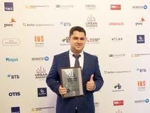 Красноярский застройщик одержал победу в двух номинациях престижной федеральной премии