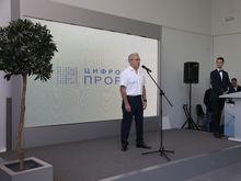 Молодые специалисты будут заниматься развитием цифровой экономики Красноярского края