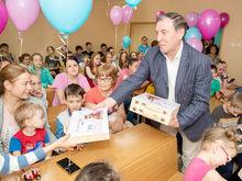 Программа «Мир без слёз» в Красноярске