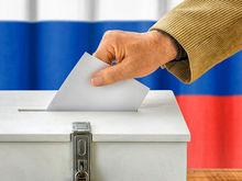 Новый кандидат заявил о своем участии в выборах мэра