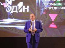 Дмитрий Пумпянский уступил место в совете директоров «Группы Синары» своему сыну