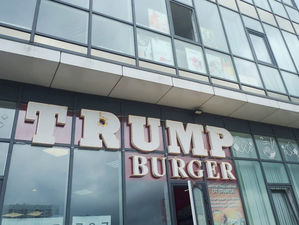 Бургерная Trump burgers  уходит из Центрального района Красноярска