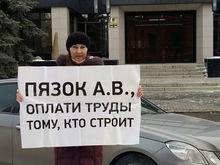 В Челябинске начали банкротить бизнесмена, бросившего около 1000 дольщиков