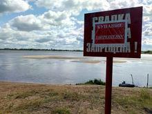 Рейды по пляжам в Нижнем Новгороде будут проводиться еженедельно