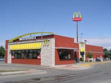 Сбербанк и McDonald's хотят открыть общие точки обслуживания
