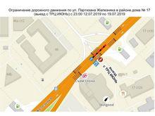 В Красноярске идет ремонт 13 улиц: где могут возникнуть заторы