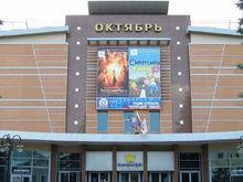 Цена падает. Здание бывшего кинотеатра «Октябрь» вновь выставили на продажу