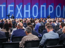Целевая аудитория «Технопрома-2019» — крупный бизнес. Названа дата старта форума