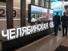 Экзоскелеты и медицина онлайн: что представили челябинские компании на «Иннопром-2019»