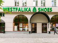 «Обувь России» за три года намерена открыть магазины в 400 населенных пунктах