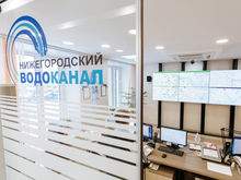 В офис «Нижегородского водоканала» пришли с обысками