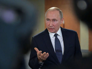 Россия готова отменить запрет на перелеты в Грузию. Есть несколько условий