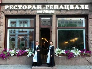 В Красноярске открывается второй ресторан «Генацвале»