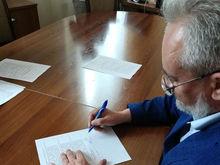 Виктор Козодой зарегистрировался в избиркоме для выборов в мэры