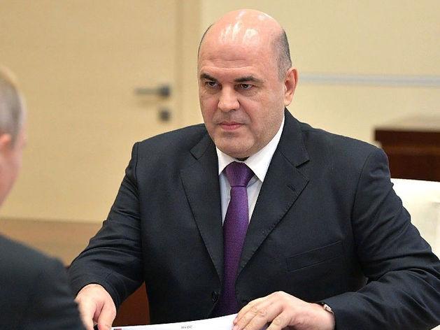 Михаил Мишустин, руководитель ФНС