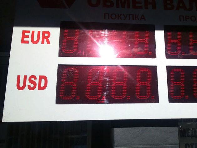 Сбербанк спрогнозировал укрепление рубля. Но большинство ждут его падения