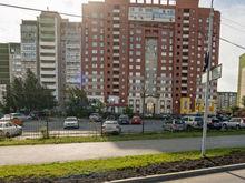 В Екатеринбурге изменилась кадастровая стоимость квартир. Это скажется на ваших налогах