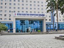 В Екатеринбурге построят современный оперблок и приемное отделение за 6,5 млрд руб.