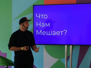 «У нас была задача: вывести Челябинск из себя», — Андрей Лишаков