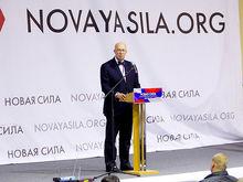 Валерий Соловей: «Будущая люстрация коснется верхушки «Единой России» и ТВ-пропагандистов»