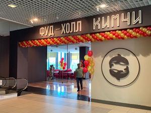 В Красноярске открылось второе заведение под брендом «Кимчи»