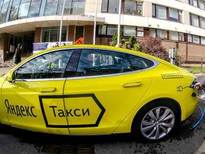 Сервис «Яндекс.Такси» покупает часть активов крупнейшего конкурента — ГК «Везёт»