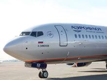 Компания «Аэрофлот» объявила о начале поиска сотрудников для работы в Красноярске