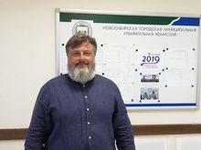 Кандидат от «Партии Дела» подал документы в новосибирский избирком