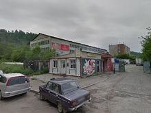 Мэрия Красноярска отсудила у производителя колбас производственные помещения