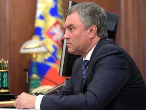 Володин предложил внести поправки в Конституцию. Они позволят Путину сохранить власть
