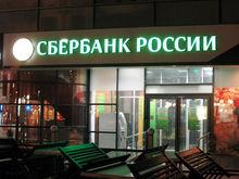 Сбербанк в Челябинске обвинили в подлоге документов оппозиционных кандидатов в депутаты