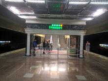 Владельцы ТРЦ «Гринвич» потратили на новый вход в метро более 800 млн рублей