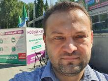 Независимый кандидат собрал подписи для регистрации на выборы