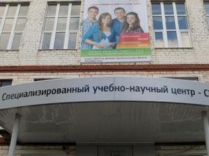 Родители сэкономят до 100 тыс. руб. за год. СУНЦ УрФУ получил грант на развитие