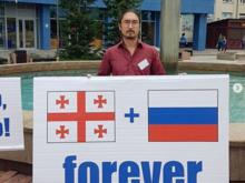 Кандидат в мэры провел пикет против запрета перелетов в Грузию