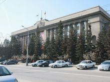 Заместитель министра экологии Красноярского края получил повышение