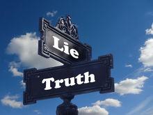 Врать и изворачиваться — самые ценные умения XXI века