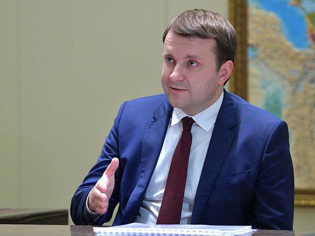 «Мы до 2022 года уже не дотянем». Орешкин предупредил о взрыве проблемы закредитованности