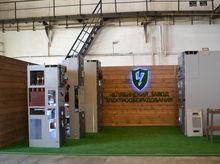 В Челябинске директора завода-загрязнителя оштрафовали на 5 тыс. руб.
