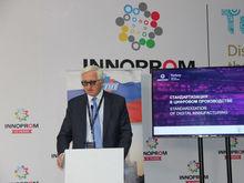 Президент РСПП Александр Шохин: «Мы мечтали построить капитализм с человеческим лицом»