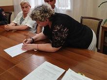 Хватило подписей: Сергея Бойко зарегистрируют для участия в выборах