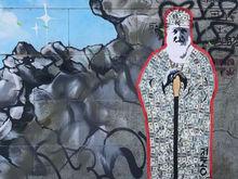 Патриарх и $$$. На Октябрьской площади появилось новое граффити, которое тут же уничтожили